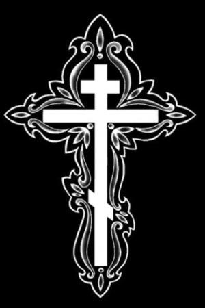 Крест 13