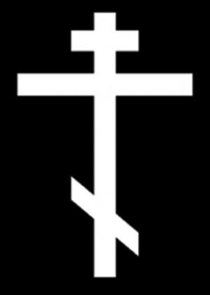 Крест 4