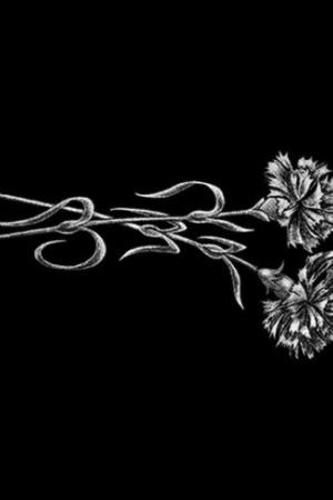 Цветок 10 - Гравировка цветка на памятнике, производство и доставка по РФ